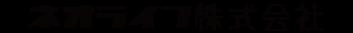 ネオライフ株式会社天王寺事業所|実績 口コミ 評判 リフォーム 外壁塗装